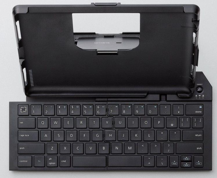 ipad h lle tk fbp048ecbk l sst sich zu kompletter tastatur. Black Bedroom Furniture Sets. Home Design Ideas