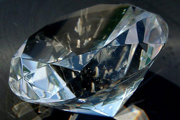 diamant batterien aus radioaktivem abfall produzieren. Black Bedroom Furniture Sets. Home Design Ideas