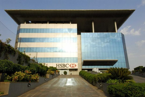 The HSBC Global Technology Centre in Pune, India Via: By Amitauti (Own work) CC-BY-SA-3.0 (http://creativecommons.org/licenses/by-sa/3.0/)], via Wikimedia Commons